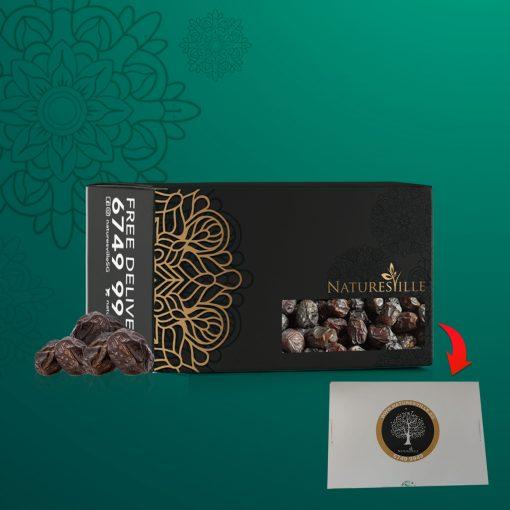 AJWA_1_BOX_W_WHITE_BOX