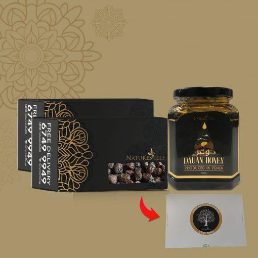 RAMADHAN_AJWA_2_MDA_WHITE_BOX
